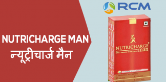 Nutricharge Man by RCM