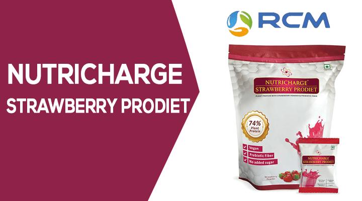 NUTRICHARGE STRAWBERRY PRODIET (न्यूट्रीचार्ज स्ट्रॉबेरी प्रोडाइट  ) DETAILS IN HINDI